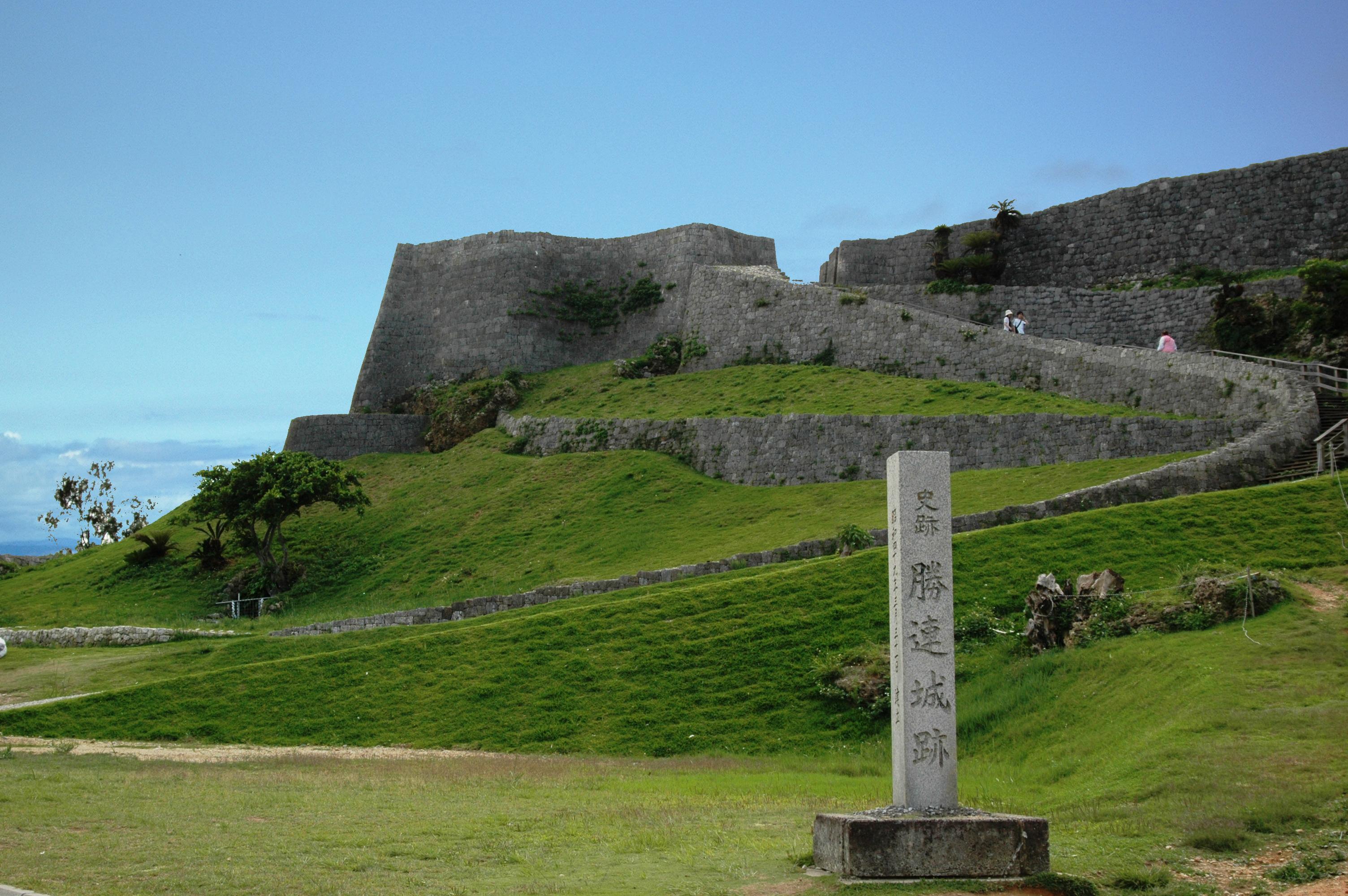 勝連城跡 沖縄の世界遺産