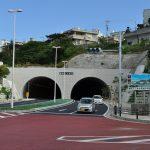 識名トンネル