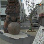壺屋うふシーサー2