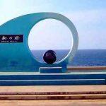 喜屋武岬 (4)