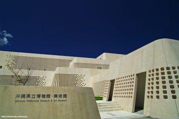 沖縄県立博物館・美術館1