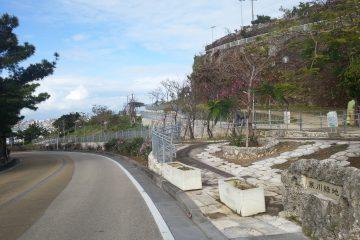 寒川緑地3
